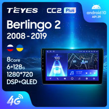 TEYES CC2L CC2 Plus For Citroen Berlingo 2 B9 2008 - 2019 Car Radio Multimedia Video Player Navigation GPS Android No 2din 2 din