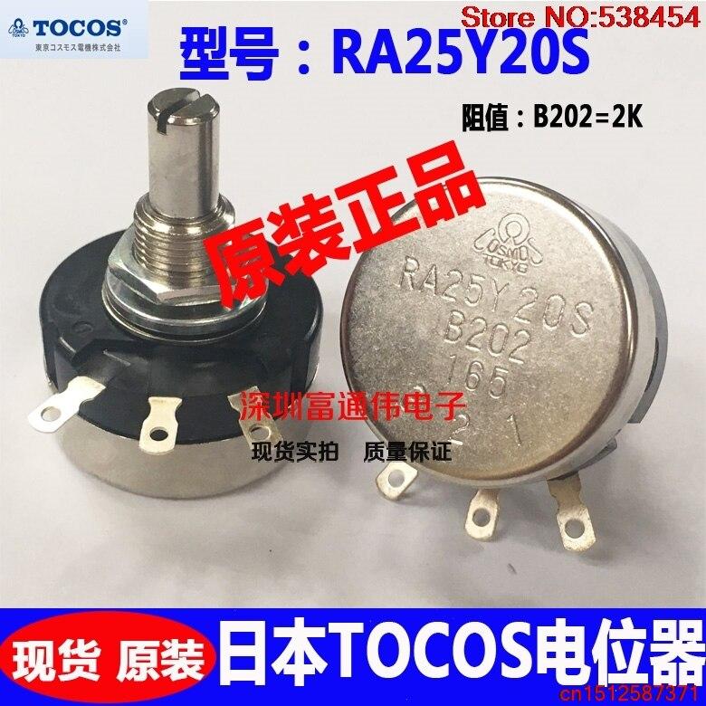 1 шт. новый оригинальный проволочный однооборотный потенциометр RA25Y20S B202 2K