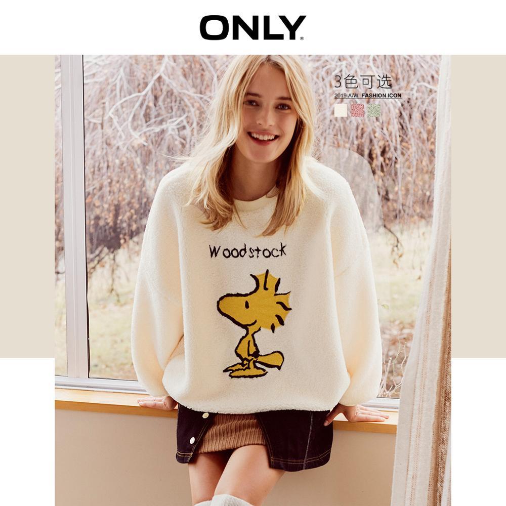 ONLY Women's  Mid-length Berber Fleece Sweatshirt X Snoopy    11939S592