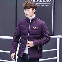 Зимнее, зауженное куртки мужские пальто стоячий воротник подростковый хлопок брендовые модные парки Мужская куртка Пальто Повседневная теплая верхняя одежда