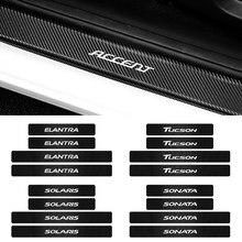 Estilo do carro 4 pçs fibra de carbono porta do carro proteção limiar adesivos para hyundai i20 i30 i40 ix35 solaris tucson creta kona gdi