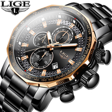 Luxury Men Watches LIGE Top Brand Stainless Steel Business Q