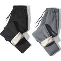 Qualität Fleece Hosen Sportwear Fitness Jogger Sweat Hosen Männer Jogging Hosen Hip Hop Streetwear Männer SweatpantsM-5XL, ZA310