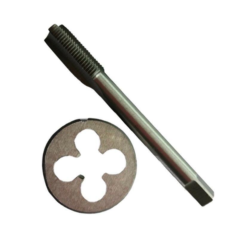 1pc HSS Machine M12 X 1mm Plug Tap and 1pc M12 X 1mm Die Threading Tool