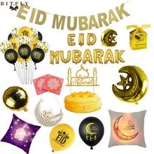 Decoración Eid Mubarak Kareem, cartel con letras doradas y banderines de aire, caja de caramelos, Festival de Ramadán, suministros para el hogar para fiesta musulmana Islámica
