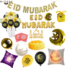 Eid Mubarak Kareem Decoration Gold Letter Air Balloon Bunting Banner Candy Box Ramadan Festival Islamic Muslim Party Home Supply