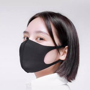 Image 2 - Original Youpin Airpop Gehen 5 stücke Anti nebel Gesicht Maske schwarz Staubdicht, waschbar, und UV schutz maske