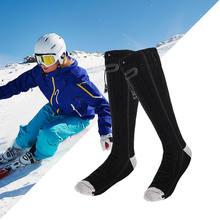 Электрические носки с подогревом регулируемые без портативного