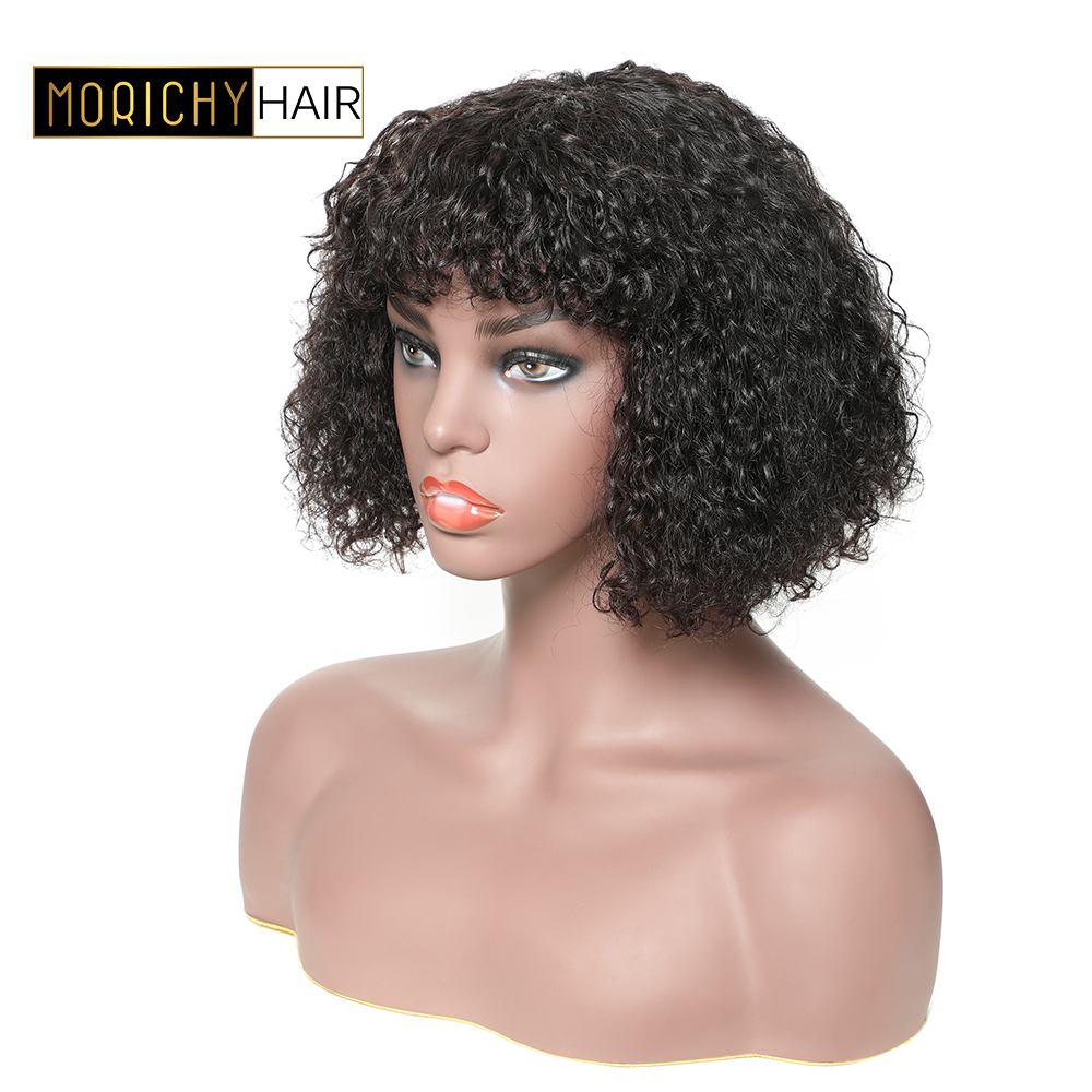 MORICHY Bob Curly Human Hair Wigs For Women Glueless Full Machine Indain Non-Remy Wigs Natural Black Color