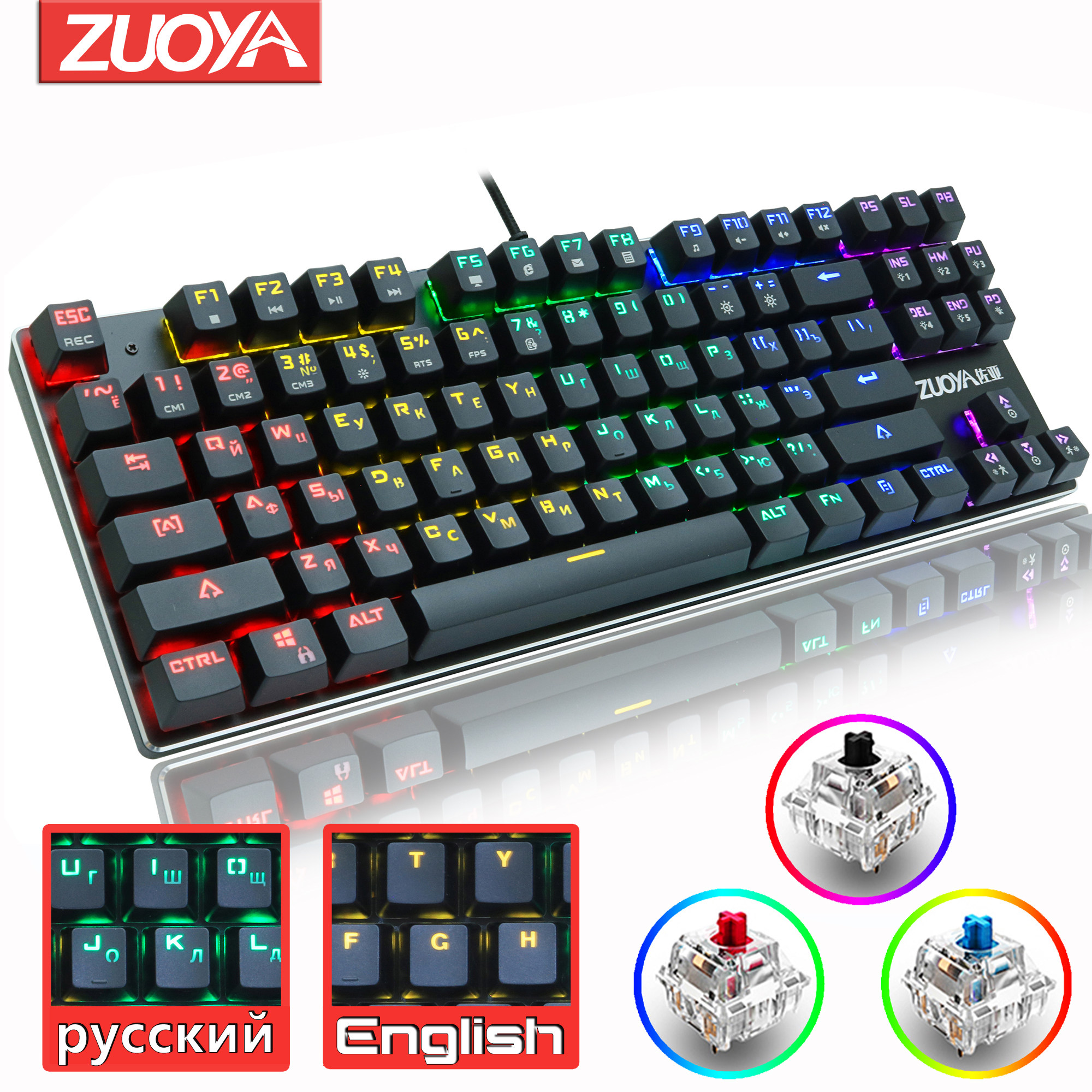 Axis Body : Black Switch, Color : 87black Mix Light RU HUOGUOYIN Gaming Keyboard Games Mechanical Keyboard Switch 87 Blue Red//Backlight LED 104 Notebook Computer for Gamers Keyboard