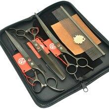 Профессиональный брикет с чехлом jp440c инструмент для стрижки