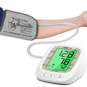 Image 4 - Cofoe自動血圧モニター上腕パルスゲージ計bp心拍数眼圧計デジタル液晶血圧計