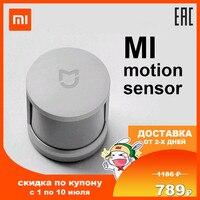 Mi Motion Sensor Smart Human Body Sensors Xiaomi Mi Motion Sensor smart body movement motion sensor wireless portable safety alarm system smart home device accessories YTC4041GL 23953