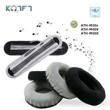 Бархатные сменные амбушюры kqtft для аудио техники искусственная