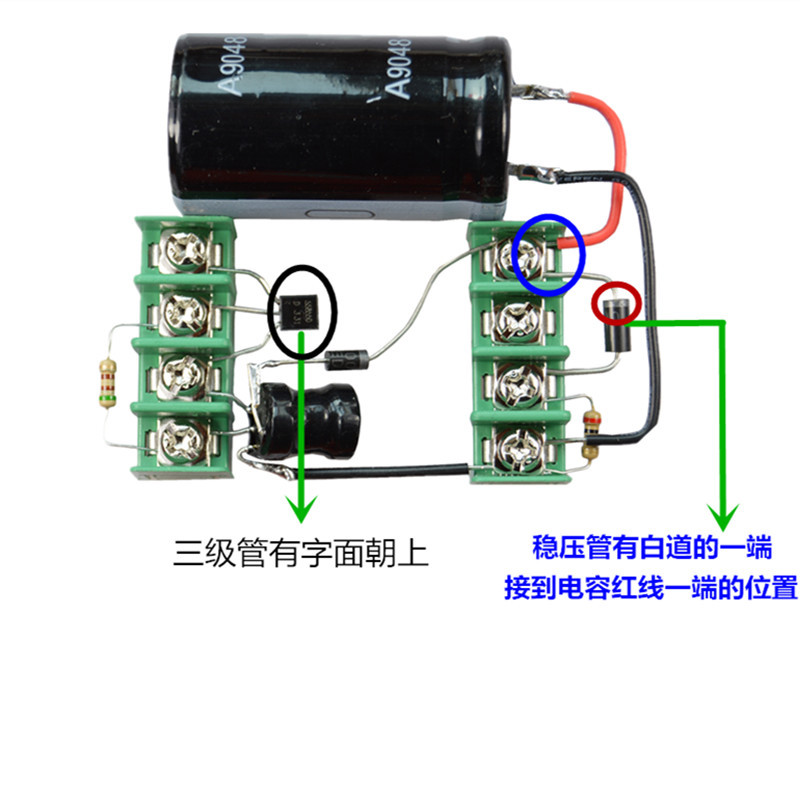 Have Guns Coilgun DIY Kit Toy Small China Science Publishing & Media Ltd.(cspm) Science And Technology Self-Made Unisex Experime