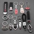 3D металлический Кожаный Автомобильный Стайлинг эмблема брелок для ключей кольца для Kia Ceed Rio Sportage R K3 K4 K5 Sorento Cerato автомобильные аксессуары