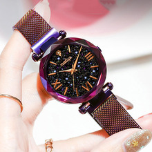 2019 Hot Sale Womens Starry Sky Watch Luxury Magnetic Magnet Buckle Quartz Wrist Geometric Surface Diamond Female Watches