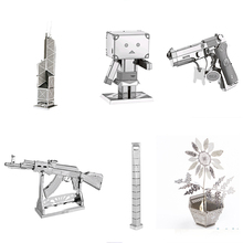 3D металлическая головоломка модель игрушка головоломка военная конструкция насекомое несколько моделей Набор DIY взрослых головоломки развития интеллекта