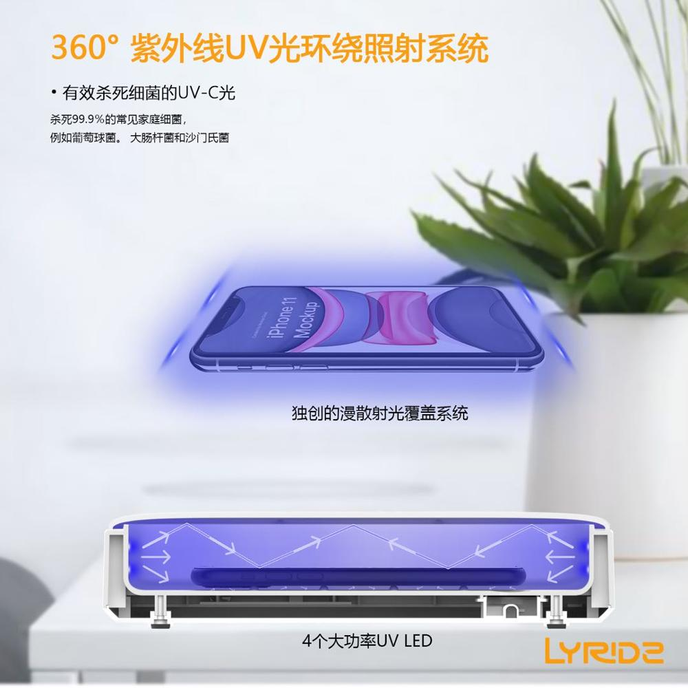 20cm UV Doll Sterilizer Box UV-C LED Anti Virus Household Ultraviolet Equipment Mask Phone Disinfection Kids Gift For Health Toy