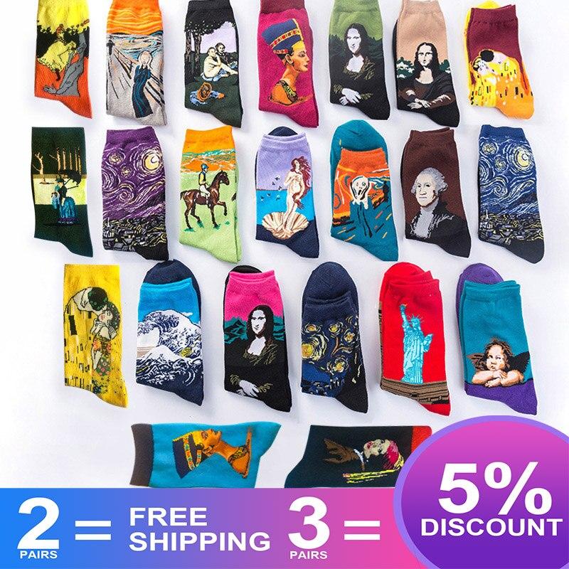 NEW 3D Retro Painting Art Socks Unisex Women Men Funny Novelty Starry Night Vintage Socks HOT SA-8