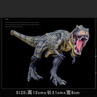 Dinosaur model geological world simulation walking tyrannosaurus rex model toy animal plastic PVC doll toys for children gifts