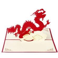 Cartes de vœux Pop-Up dragon 3D faites à la main, Joyeux cadeau de Noel, danniversaire