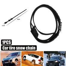 Universal Car Snow Tire Belt Climbing Mud Ground Emergency Steel Nail Vehicle Tyre Anti-Skid Chains Easy Installation