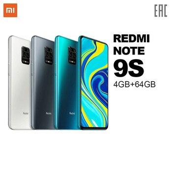 Купить Смартфон Xiaomi Redmi Note 9S 64ГБ | 5020мАч | мощный процессор Snapdragon 720G|Экран 6.67дюйм FHD+| 5 камер|Официальная гарантия