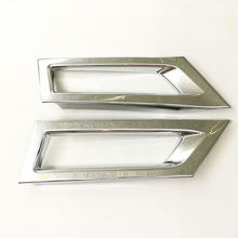 Хромированная накладка на переднюю противотуманную фару автомобиля