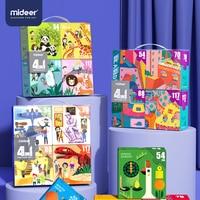 子供のための漫画のパズル,4in 1,赤ちゃんのためのおもちゃのパズル,厚さの紙,カートンの目覚め