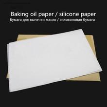Бумага для выпечки низкотемпературный очищающий фермент DPM растворимый бобовый кекса бумага для выпечки барбекю бумага с текстильным покрытием бумага для рыбы бумаги