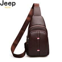 Мужская кожаная слинг сумка jeep buluo, черная однолямочная сумка для коротких путешествий, нагрудная сумка, повседневная сумка через плечо, все сезоны, 2019