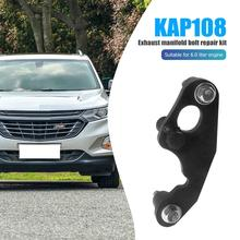 Bolt Gasket Exhaust-Manifold-Repair Rear KAP108 Bracket-Driver Elaborate Durable Front/passenger