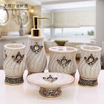 Creative européen mariage salle de bain cinq pièces ensemble rinçage Lotion bouteille porte-brosse à dents savon plat Kit gargarisme tasse lavage ensemble