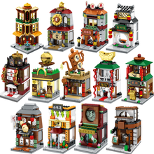 Mini City Street View Series Candy BBQ Pizza Drink Shop Bookstore Retail Store Building Bricks Kids DIY Toys