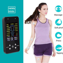 Electrotherapy EMS Massage Device Pulse Physiotherapy Cure Pain For Back Neck Lumbar Shiatsu Tens Relieve Fatigue Instrument