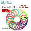 Нить PLA 3D ручка заправка нити 1 75 мм PLA 20 пакетов 16 нормальных цветов s и 4 светящихся цвета 100 м полностью