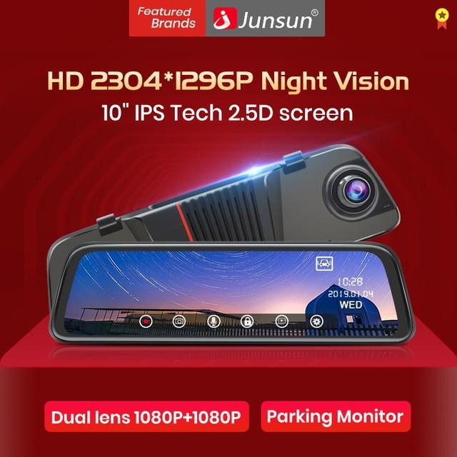 Junsun H16 New Tech 2.5D FHD 1296P Потоковое мультимедиа зеркало заднего вида DVR с двойным объективом, видеорегистратор с 10 дюймовым IPS монитором ночного видения и парковочным монитором