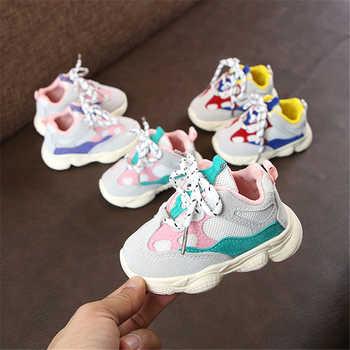 Herbst Baby Mädchen Junge Kleinkind Schuhe Infant Beiläufige Laufende Schuhe Weichen Boden Komfortable Nähte Farbe Kinder Sneaker