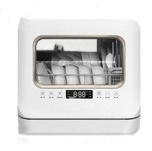 2020 домашняя Настольная мини посудомоечная машина с бесплатной