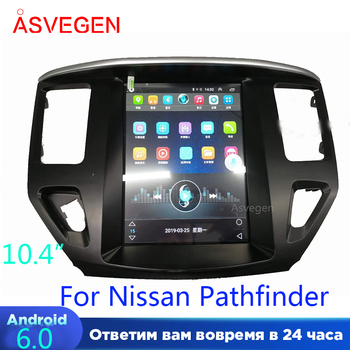 Android 6.0 10.4 For Nissan Pathfinder Tesla Vertical Screen Car Stereo Radio GPS Multimedia Player For Nissan Pathfinder image