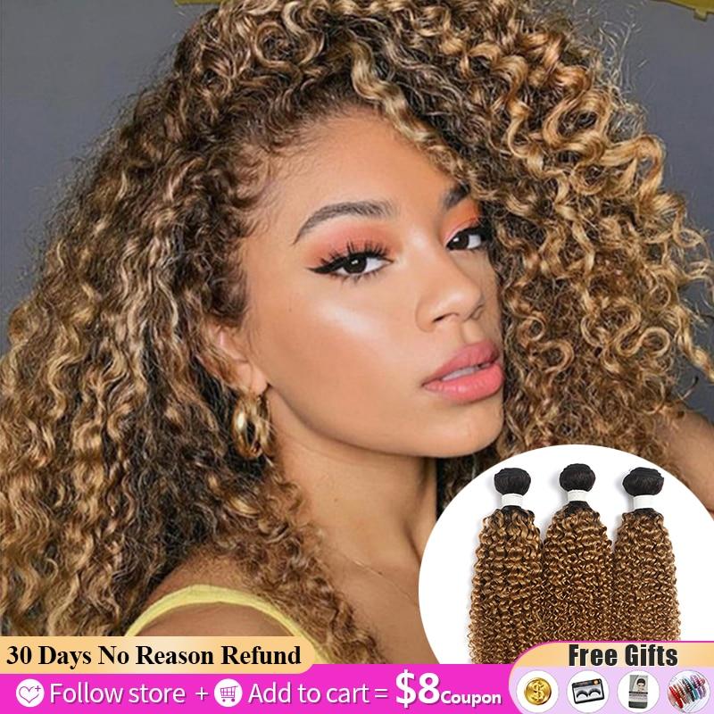 Kinky Curly Human Hair Bundles 8-26Inch Ombre Blonde Brown Brazilian Hair Weave Bundles 1/3/4PCS Non-Remy Hair Extensions SOKU