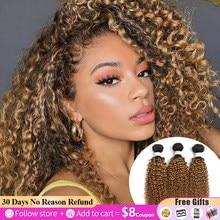 Tissage en lot brésilien Non Remy naturel crépu bouclé ombré blond brun 8-26 pouces, Extensions de cheveux 1/3/4 pièces SOKU