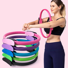 Yoga Ring Professional Pilates Muscle Exercise Magic Circle Wrap Slimming Body Building Fitness Circle Sports Keep Fit Equipment