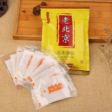 10PCS Ginger Revitalizing Detox Foot Patch With Adhersive Foot Care Improve Sleep Slimming Foot Sticker Foot Pads TSLM1