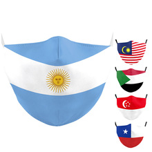 Flag-Masks Argentina Chile Kids Washable Outdoor Print Singapore Sudan Malaysia Adult