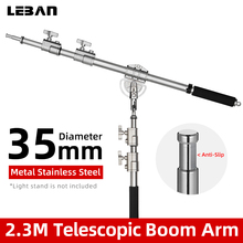 "Stainless Steel Longest 232cm MF 01 Photo Studio Kit Boom Arm 94cm   232cm 37""  91""  Light Stand Cross Arm"