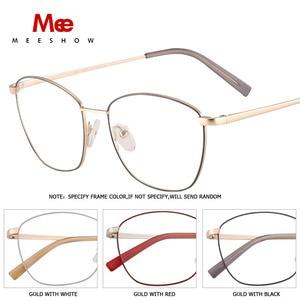 Image 4 - إطار نظارات مصنوع من خليط التيتانيوم من Meeshow نظارات مربعة للرجال والنساء نظارات طبية للرجال والنساء طراز 8905
