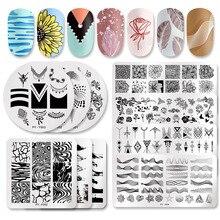 PICT YOU Rose Flower Серия штамповочных пластин из нержавеющей стали для дизайна ногтей