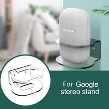 Настенный держатель для google nest аудио подставка голосовой